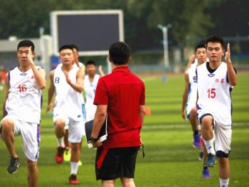 Parisi Speed School in Beijing, China